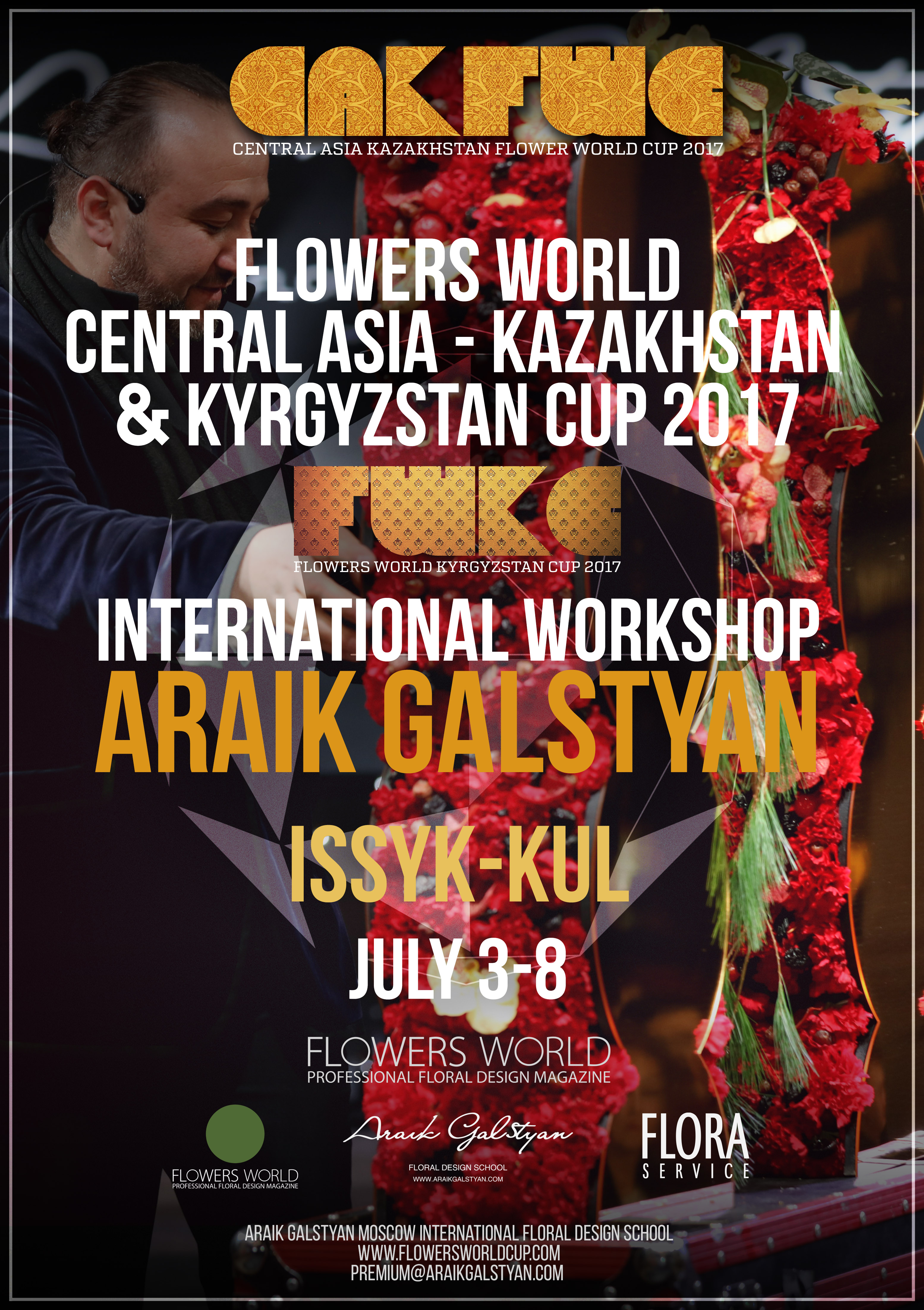 Afisha Flowers World Kazakhstan And Central Asia CUP 2017 (1)